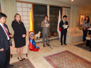 2013年10月28日 在京コロンビア大使主催 日コロンビアEPA交渉関係者歓迎レセプション