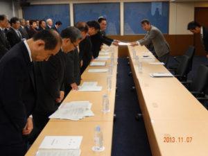 2013年11月7日 黒岩神奈川県知事他よりの陳情(厚木基地関連)
