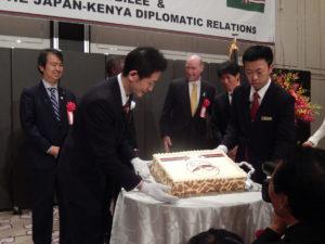 2013年12月12日 在京ケニア大主催日ケニア外交関係樹立50周年記念レセプション【冒頭挨拶】